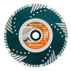 Husqvarna diamantzaagblad TACTI-CUT S65 125 10 22.2