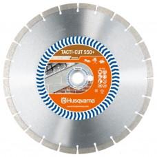 Husqvarna GESEGMENTEERD ZAAGBLAD TACTI-CUT S50+ 350 25,4/20mm