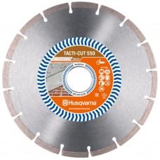 Husqvarna GESEGMENTEERD ZAAGBLAD VARI-CUT S50 125-22,2mm