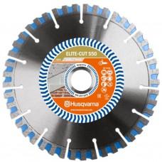 Husqvarna GESEGMENTEERD ZAAGBLAD ELITE-CUT S50 125-22,2mm