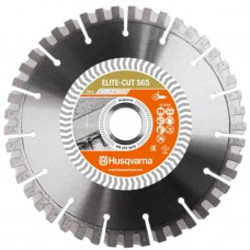 Husqvarna GESEGMENTEERD ZAAGBLAD ELITE-CUT S65 230-22,2mm